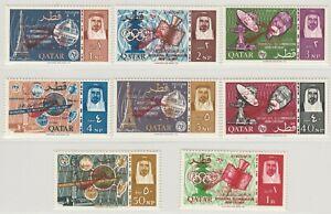 Qatar 1966 Red Overprint on ITU Space Gemini Complete Set of 8, F-VF MNH