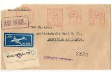 COVER KARACHI PAKISTAN TO HOLLAND. REGISTERED. 1955. L339