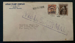 1936 Manila Philippines Island Commercial Airmail Cover To New York Usa