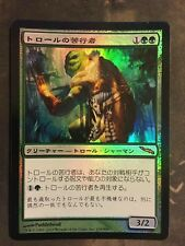 MTG - Japanese - Foil - Troll Ascetic - Mirrodin - Free Tracking