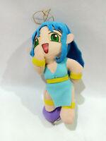 "Puyo Puyo Rulue Nasu Grave Plush Doll Toy UFO Compile Sega 1995 Japan 8.5"""