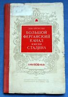 1939 Russian Soviet USSR Vintage Book The Great Fergana Canal named after Stalin