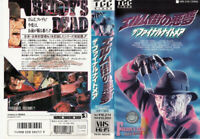 Freddy's Dead: The Final Nightmare - (VHS/1992) horror movie 90's scary cinema