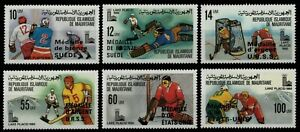 Mauretanien 1980 - Mi-Nr. 671-676 ** - MNH - Olympia Lake Placid