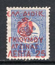 GREECE THRACE 1913 - 25L/1pi GUMULJINA issue