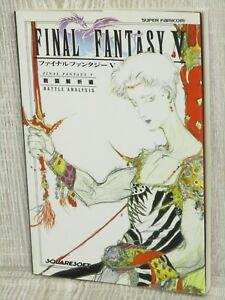 FINAL FANTASY V 5 Battle Analysis Guide SFC Book NT47*