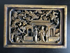Fine Old Chinese Carved Court Figures Wooden Relief Gilt Plaque Scholar Art #2
