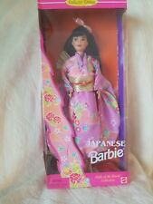 NEW 1995 Dolls of the World Collection JAPANESE BARBIE #14163 Collector Edition