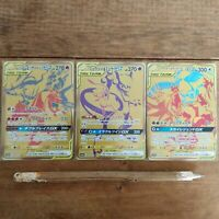 Pokemon card Reshiram & Charizard Moltres & Zapdos & Articuno Mewtwo & Mew UR