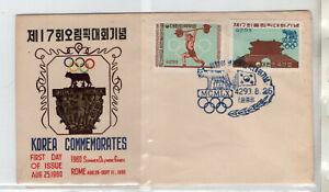 TIMBRES KOREA COREE - ENVELOPPE PREMIER JOUR FDC - 1960