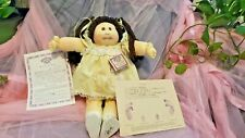 1985 Xavier Roberts Soft Sculpture Little People Cabbage Patch Kid, New, Signed