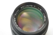 OLYMPUS OM  Zuiko Auto T 85mm F2 MF Portrait Lens EXC