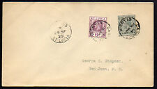 ST. LUCIA: (15225) CASTRIES postmark/First Flight cover