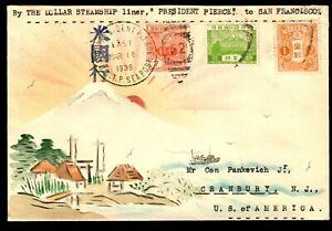 Japan #C-8 Karl Lewis DOLLAR STEAMSHIP LINER. 1st Ser. HP Watercolor
