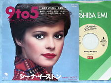 "SHEENA EASTON 9 To 5 EMS-17110 JAPAN 7"" 180az36"