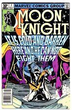 MOON KNIGHT #7(5/81)DOUG MOENCH/BILL SIENKIEWICZ(NEWSSTAND VARIANT)CGC IT(F/VF)1