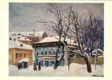 RARE Russian postcard PHARMACY ON SADOVAYA STREET IN MOSCOW by P.Konchalovsky