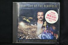 Yanni  With The Royal Philharmonic Concert Orchestra ‎Live At The Acropo- (C422)