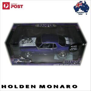 1973 Holden HQ Monaro GTS Purple Scale 1:24 Diecast Model Car diecast models 72