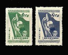 China 1952 Children Conference Sc# 136-7 Mnh