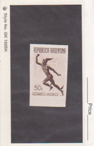 ARGENTINA  TRIAL COLOR PROOF #C39  IN  BROWN MNH