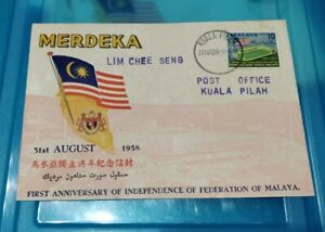 1958 1v Stamp Private  FDC 1st Anniversary Merdeka Malaysia Malaya Flag