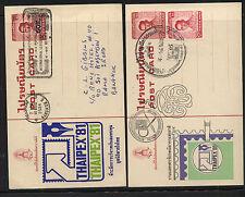 Thailand 2 postal cards Thaipex theme, one card revalued Wp1028