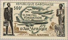 GABON GABUN 1962 170 C5 Air Afrique Fluglinie Flugzeuge Airplanes Planes MNH