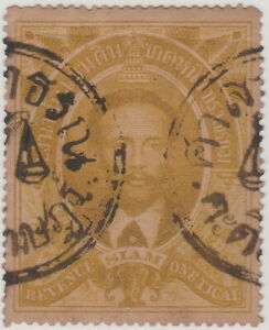 Siam Thailand King Rama V General Revenue Stamp 1st Issue 1 Tical Used Appeal