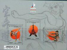 TIMBRES 4680-4682 NEUF XX  LUXE - CHAMPIONNATS DU MONDE DE KARATE FRANCE 2012