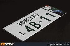 4B11 MITSUBISHI ENGINE TAG JDM EMBOSSED JAPANESE LICENSE PLATE ALUMINIUM JPAN