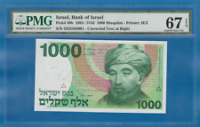 Israel 1000 Sheqalim P 49b 1983 UNC Corrected text PMG 67 EPQ FREE SHIPPING 49 b