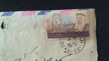 1969 QATAR TO PAKISTAN 50 DHS POSTALY USED COVER SCARCE