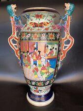 ANCIEN GRAND VASE EN PORCELAINE DE BAYEUX DECOR AU CHINOIS PERIODE GOSSE XIXEME