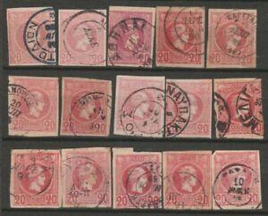 Greece classics stamps cancels shades lot4