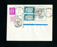 Israel # 3 and 11 Stamps with Tabs on Rare Cover