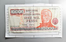 CrazieM World Bank Note - 1976-83 Argentina 10000 Pesos - Collection Lot m457