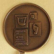 ISRAEL,1965,5th FESTIVAL,STATE OFFICIAL AWARD BRONZE MEDAL,59 MM.ORIGINAL B.O.I