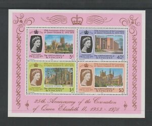 St Vincent Grenadines - 1978, Coronation sheet - MNH - SG MS134