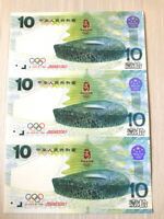 A pic of China 3-Uncut 2018 10th Anniversary Beijing Olympic Game Banknote/ UNC