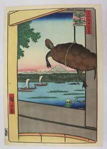 Yushima tenjinzaka,  Japanese woodblock print Hiroshige reprint 1910's
