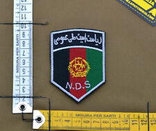 "Ricamata / Embroidered Patch Afghan Commando ""N.D.S."" with VELCRO® brand hook"