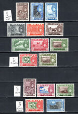 MALAYA STRAITS SETTLEMENTS 1957 PAHANG SULTAN COMPLETE SET OF MNH & MLH STAMPS