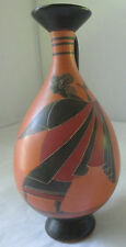 SMALL CLAY POTTERY GREEK VASE WITH HANDLE
