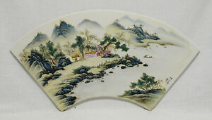 Chinese  Fan  Shape  Famille  Rose  Porcelain  Plaque   M3405-4