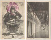 Zuiganji Ojima Island Matsushima Japan - Two 1920s Japanese Travel Postcards