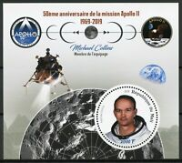 Mali 2019 MNH Apollo 11 Moon Landing Michael Collins 1v M/S Space Stamps