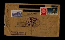 Scott# 86, 60 & C10 on a JULY 25 1954 Registered Cover from Israel to Bronx NY