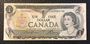 1973 Ottawa $1 Canada Dollar Bank Of Canada Legal Tender