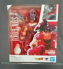 S.H.Figuarts Son Goku Kaioken Gokou DBZ Dragon Ball Z Bandai Japan NEW***